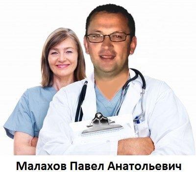 Психотерапевты екатеринбурга сексуальные вопросы
