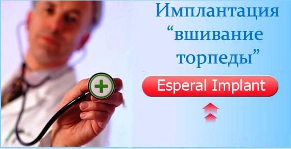 Лечение алкоголизма торпедо свердловской область судебная практика о лечении алкоголизма